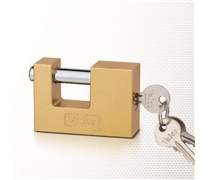rectangular iron padlock